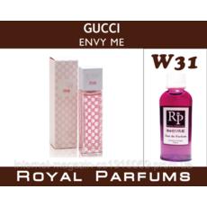 """Жіночі духи на розлив Royal Parfums Gucci """"Envy Me"""" №31   100 мл"""