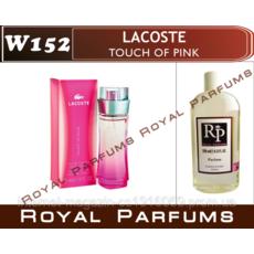 №152Женские духи на разлив Lacoste «Touch Of Pink»  №152    100 мл