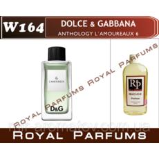 "Жіночі духи на розлив Royal Parfums Dolce & Gabbana ""Anthology L'Amoureaux 6"" №164   100мл"