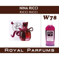 """Жіночі духи на розлив Royal Parfums  Nina Ricci """"Ricci Ricci""""  №78    100мл"""