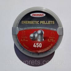 Кулі Люман 0,75 гр. ENERGETIC PELLETS