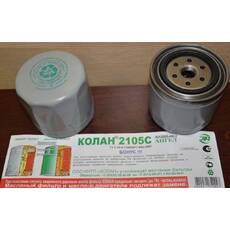 Фильтр масляный 2101 Колан 2105 С-1012005-НК-2