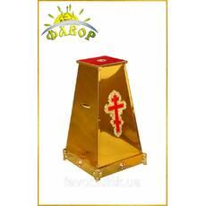 Подставка под хоругви с литым крестом (литые ножки)