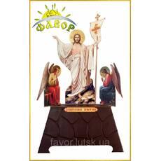 Воскресение 210 см