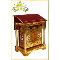 Аналой центральный чеканка (три креста)