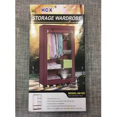 Складана тканинна шафа / HCX Storage Wardrobe 88105