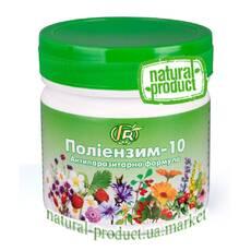 Полиэнзим-10, антипаразитарная ф-ла, 280 гр