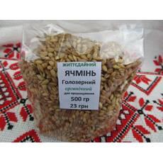 Ячмень голозерный органический для проращивания купить в Николаеве