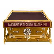 Гробница под плащаницу Спасителя