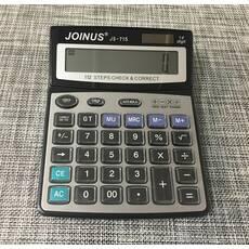 Калькулятор JOINUS JS-715