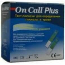 Тест-полоски ACON On-Call Plus Test-strips №50 (Он-Колл Плюс Тест-полоски №50)