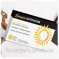 Bronze Activator (Бронз Активатор) - капсули для ефекту загару. Ціна виробника.