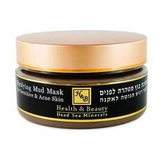 Маска для лица грязевая для чувствительной и проблемной кожи Health&Beauty 220 гр.