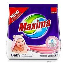 Пральний порошок Sano Maxima Baby для дитячої білизни та людей з чутливою шкірою  2 кг.