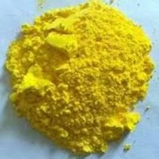 Окситетрацикліна гідрохлорид фарм