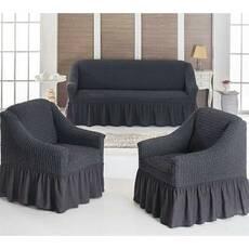 """Чохол на диван 2 крісла (Макси розмір) ТМ"""" Kayra"""".Туреччина. -серый"""