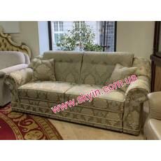 Акція! Класичний диван Даная Нобіліс