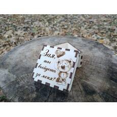 Коробочка для кільця, пропозиція одружитися, вийдеш за мене?
