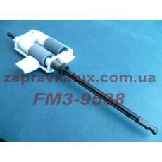 FM3-9538-000 вузел подачі документів у зборі Canon iR-1133, Canon MF5840, Canon MF5880