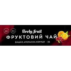 Фруктовий чай Lively fruit Вишня-апельсин-кориця, 30 г