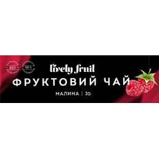Фруктовий чай Lively fruit Малина, 30 г