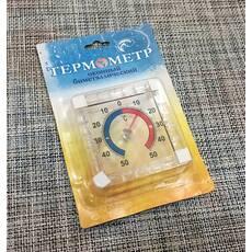 Термометр вуличний на липучці CH-207