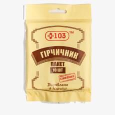 Гірчичник-пакет Сімейний  103 №10 Калина