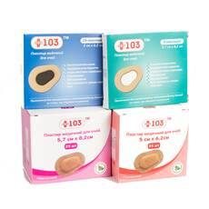 Пластир медичний для очей   103® 5см x 6,2см, №25 стерильний (біла подушечка) Калина