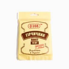 Гірчичник-пакет для чутливої шкіри  103 №10 Калина
