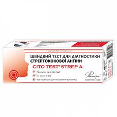 Тест для диагностики стрептококковой ангины Фармаско CITO TEST