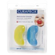 Набір ортодонтических сосок 0-7 місяців (2шт) Curaprox