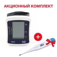 Акційний комплект! Тонометр на зап'ястку BP - 2206 з манжетою термометр МТ 101 Longevita