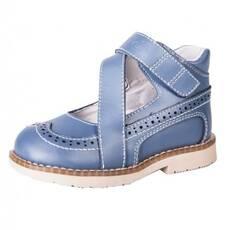 Дитячі ортопедичні туфлі 4rest - Orto арт.03-305, (Україна)