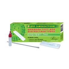 Тест для діагностики грипу Фармаско CITO TEST