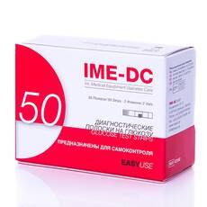 Діагностичні тест-полоски IME - DC, 50 шт.