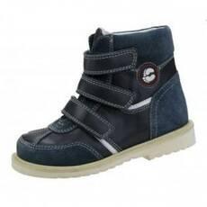 Дитячі ортопедичні черевики Sursil Ortho 12-002 (Росія)