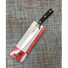 Нож кухонный Metro basics 23см / АХ-22