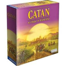 Настольная игра Hobby World Колонизаторы. Купцы и Варвары (Catan: Traders & Barbarians) (181901)