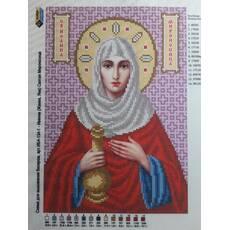Иванна (Жанна, Яна) Святая Мироносица размер 18х26.5 см
