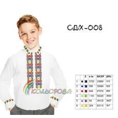 Заготівля  сорочки для хлопчика