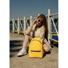 Рюкзак Sambag Dali LPS желтый