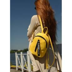 Рюкзак Sambag Mane SET желтый