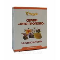Свечи Фито-прополис  эффективный продукт для лечения №10 Медок