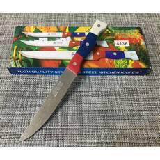 """Ніж кухонний з кольоровою ручкою 6""""- 26см / 413К"""