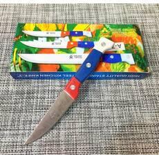 """Ніж кухонний з кольоровою ручкою """"3""""- 18,5 см / А-74"""