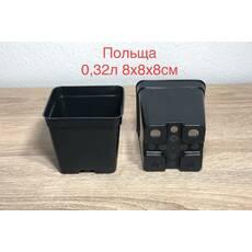 Горщик квадратний стандартний Р9 0,32л 8x8x8см