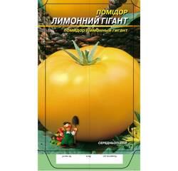 Помідор Лимонний гігант