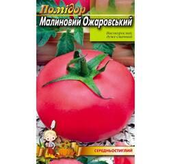 Помідор Малиновий Ожаровський