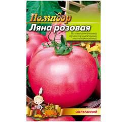 Помідор Ляна рожева