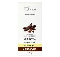 """Натуральный шоколад """"с Кэробом""""  120 г (молочный)"""